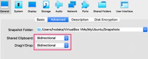 ホストとVirtualBoxのゲスト間でクリップボードを共有する設定
