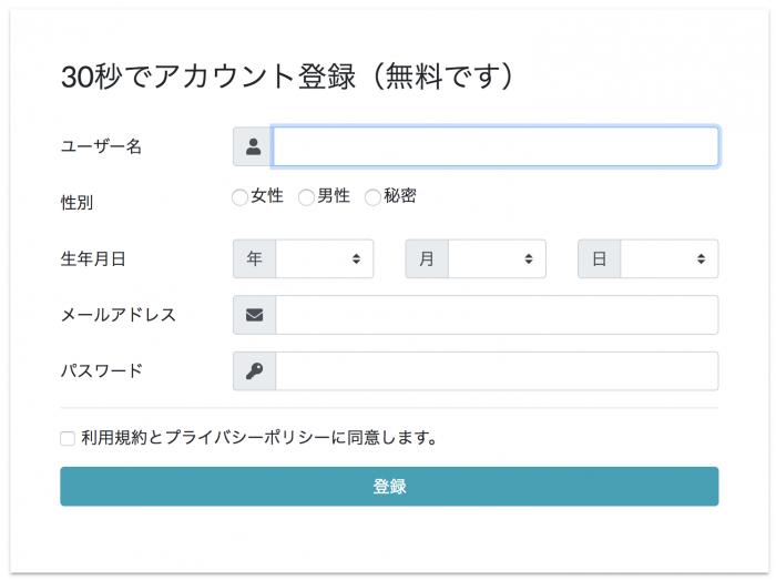 Djangoのカスタムユーザーモデルでサインアップするためのフォーム